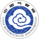 China Meteorological Administration Logo