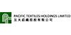Pacific Textiles Ltd