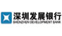 Shenzhen Development Bank Logo